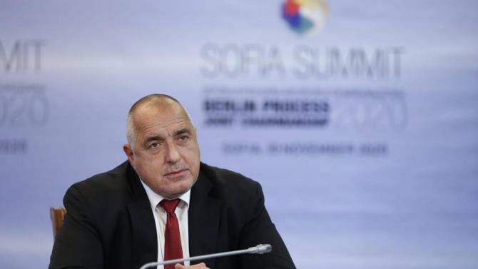 Борисов: Потвърждаваме категоричната ни ангажираност за развитието на Западните Балкани
