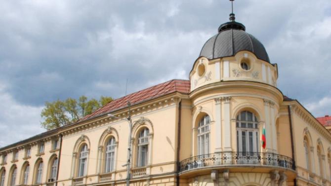 БАН одобрява позицията на България за Северна Македония