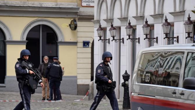 Неонацистите в Австрия попаднаха под прицела на полицията