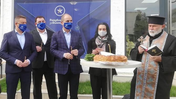 Д-р Атанас Камбитов е координаторът на Републиканци за България за Благоевградска област