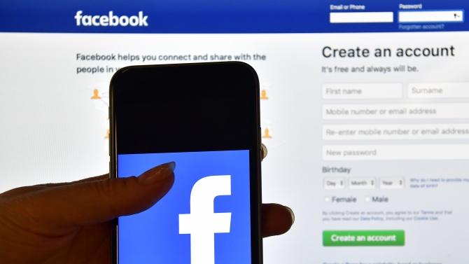 Фейсбук удължи с още месец следизборната забрана за политически реклами