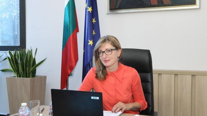 Екатерина Захариева пристигна на посещение в  Израел