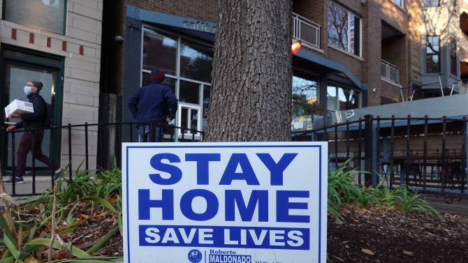Заради COVID-19: Властите в Чикаго призоваха жителите от понеделник да си стоят вкъщи