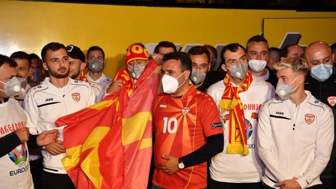 Заев лети от щастие след историческия футболен успех за Северна Македония