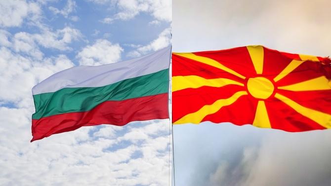 """""""Галъп"""": 57,9% от българите искат първо да се уредят отношенията ни със Северна Македония, преди тя да стане член на ЕС"""