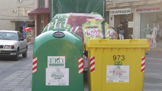 Нова фирма поема сметопочистването в Община Попово