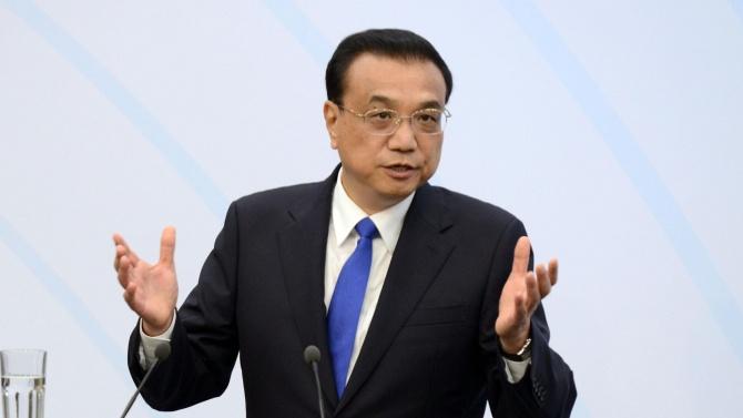 Китай и Австралия приветстваха подписването на най-голямото споразумение за свободна търговия в света