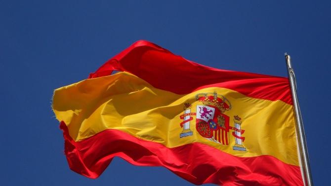 България и Испания отбелязват 110 г. дипломация