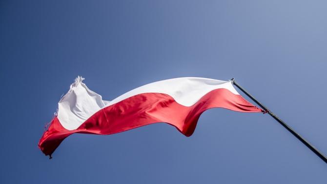 """Полша очаква """"нови предложения"""" след наложеното от нея вето върху бюджета на ЕС"""