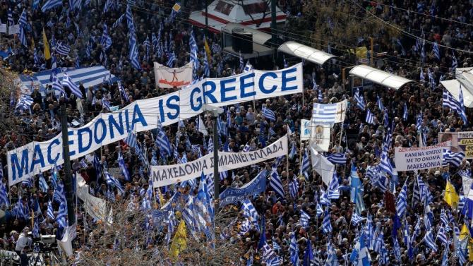 Гърция защити България в спора ѝ срещу Северна Македония