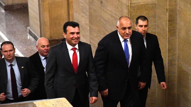 Борисов за Северна Македония: България не прави на инат, приятели са ни