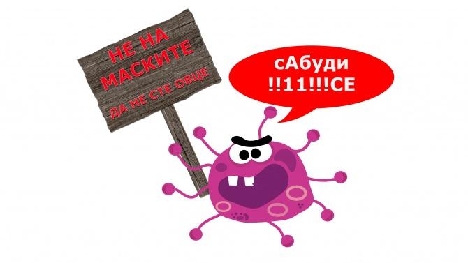 За България може да се каже…