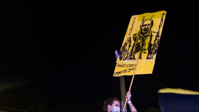 Израелски опозиционер сравни премиера на страната с Хитлер