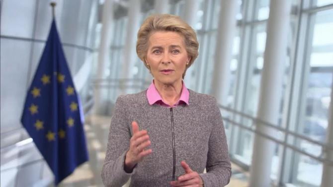 ЕК ще представи насоки за приобщаване на мигрантите в ЕС в следващите години