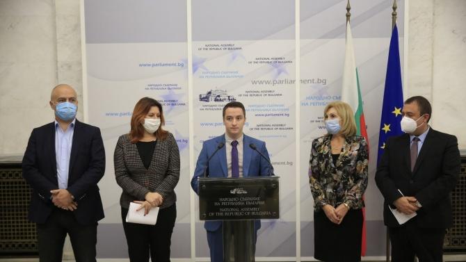 БСП внесе жалба в Конституционния съд за виртуалното участие на депутати в парламента