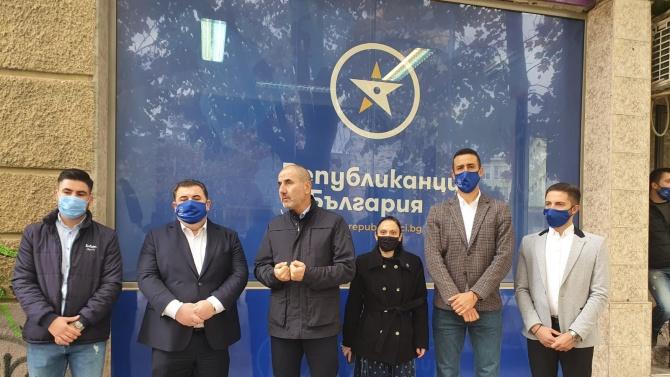 Републиканци за България с офиси в Ямбол и Сливен