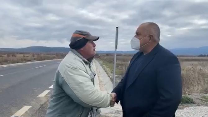 Борисов завърза разговор с гражданин: Харесва ли ти пътят? Васко: Масло, масло, браво!