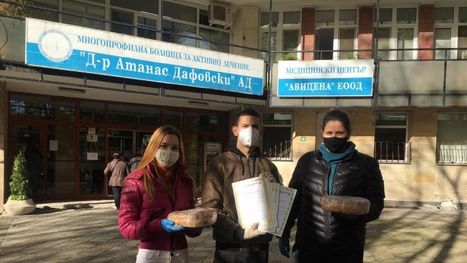 Ученици от Кърджали: Благодарим на лекарите за неуморния труд!