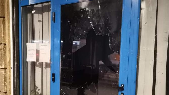 Прокуратурата разследва хулигански действия пред офис на ГЕРБ в София