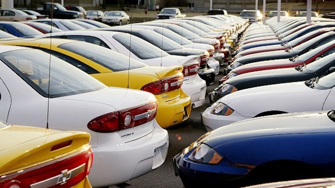 НАП-Хасково продава автомобили на длъжници