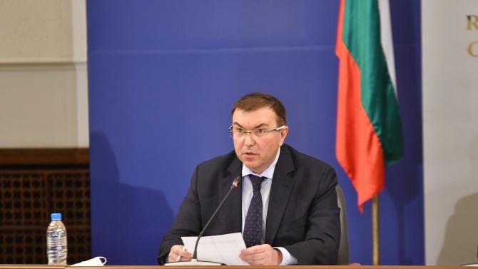 Заболеваемостта в България е 23 569 случая за миналата седмица.