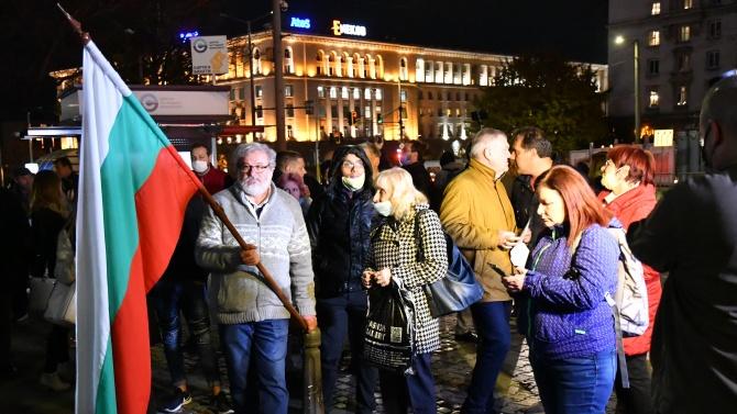 Антиправителствен протест се проведе пред сградата на здравното министерство