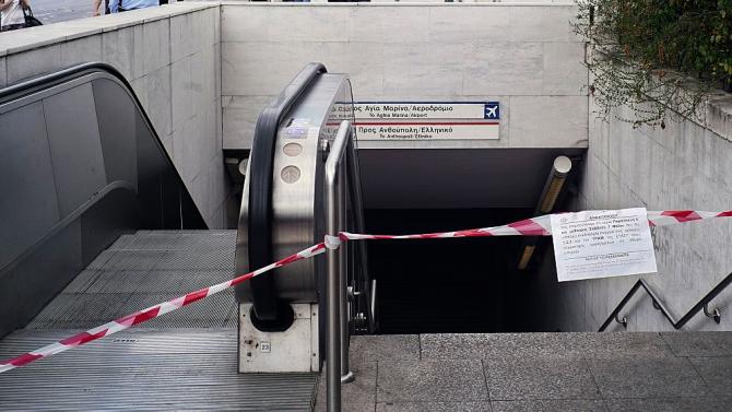 Работещите в обществения транспорт в Гърция ще стачкуват утре