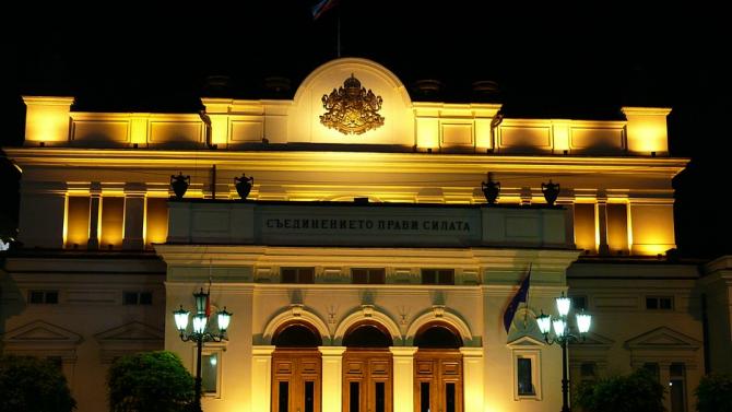 Приключи заседанието на парламента