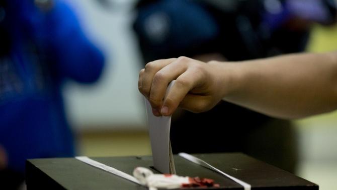 Президентските избори в Португалия са насрочени за 24 януари