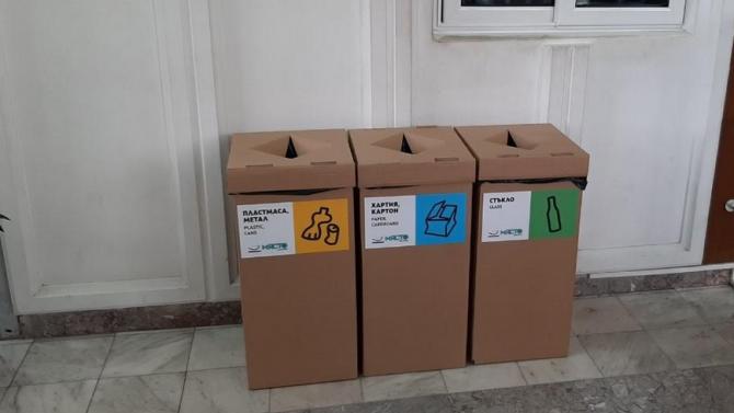 НПО дари на община Асеновград кошове за разделно събиране на отпадъци