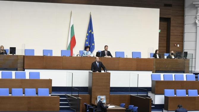Парламентът прие на второ четене бюджета на Централната избирателна комисия за 2021 г.