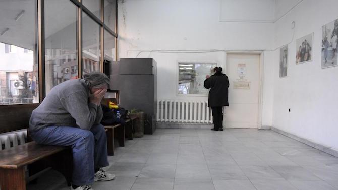 Многопрофилната болница за активно лечение в Дулово временно преустановява дейността
