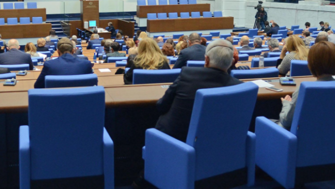 Парламентът приеокончателно Бюджет 2021