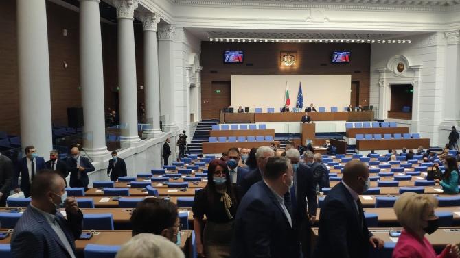 Парламентът прие промени в Закона за юридическите лица с нестопанска цел на първо четене