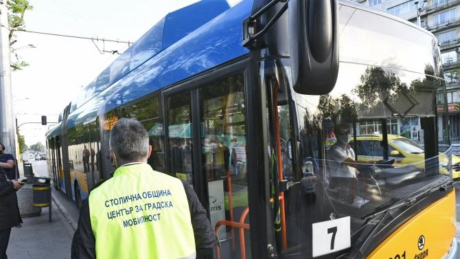 Променят се спирки на столичния градски транспорт