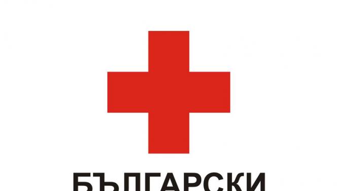 БЧК в Ямбол обяви телефони за психологическа помощ и консултиране на граждани