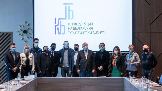 Представят новоучредената Конфедерация на българския туристически бизнес