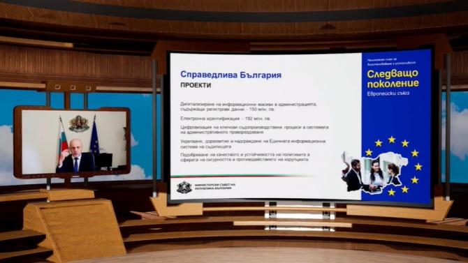 Ето как България може да предприеме нови политики и да поправи случващото се