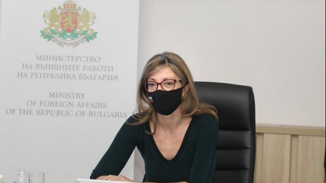 Екатерина Захариева: България ще продължи да насърчава взаимодействието между ЕС и ЧИС