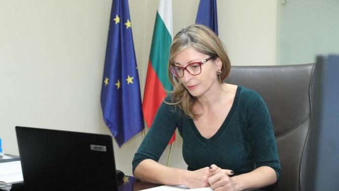 """""""България е силно ангажирана с евросредиземноморското сътрудничество, включително с неговото"""