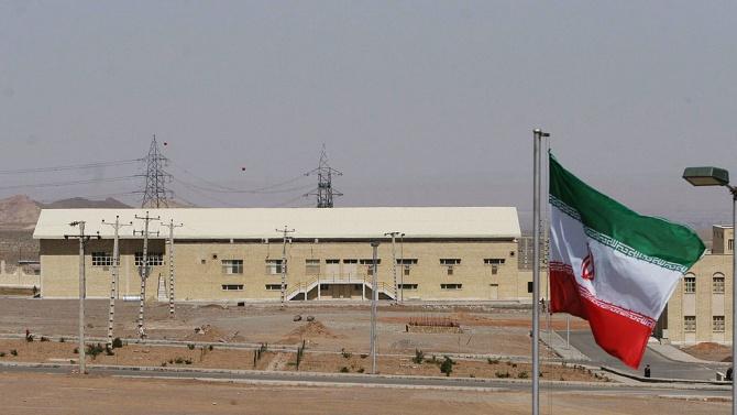 Кой е убитият в Иран учен?