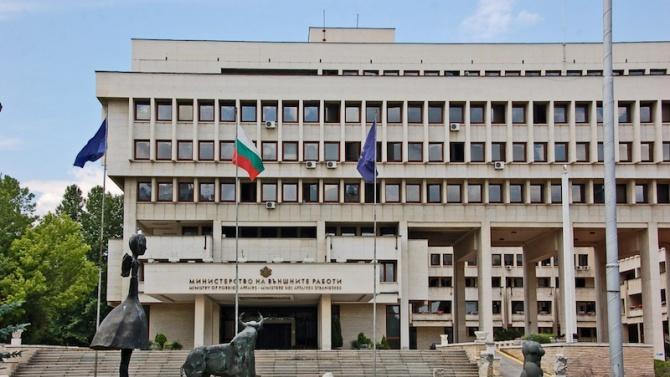 """МВнР с остра позиция за оскверняването на паметника на жертвите от кораба """"Илинден""""в Охрид"""