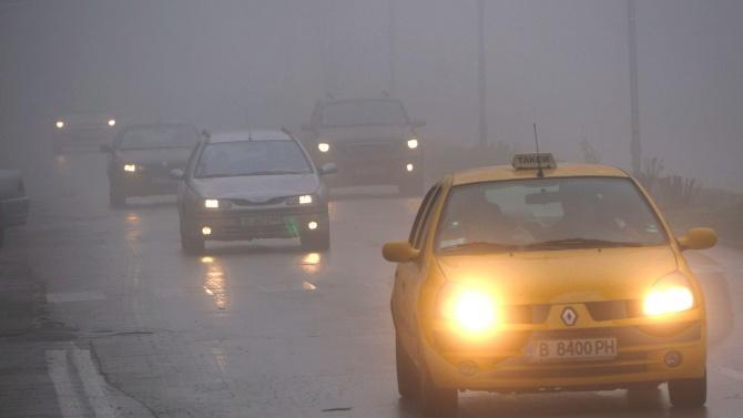Тенденцията за замърсен въздух в страната се запазва и днес.
