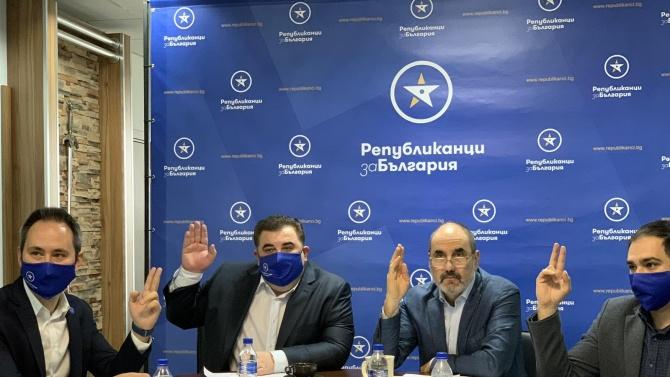 """ПП """"Републиканци за България"""" определи говорител, административен и международен секретар"""