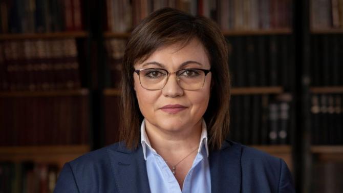 БСП сезира главния прокурор заради ВиК сектора