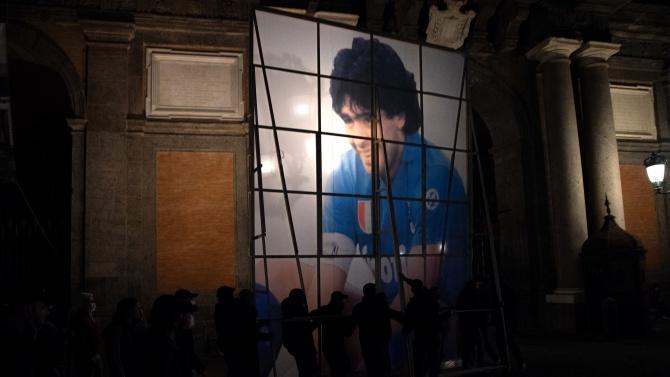 Аржентинските власти ще разследват смъртта на футболната легенда Диего Марадона