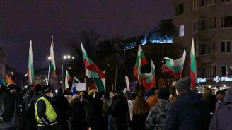 Протестиращи блокираха движението по бул.