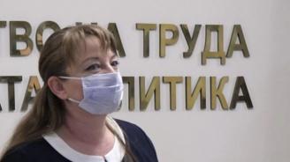 НА ЖИВО: Деница Сачева: Имахме притеснения, това е трудно решение