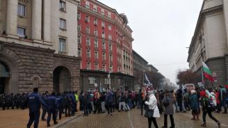 Протест пред МС срещу новите мерки срещу коронавируса, скандирания