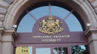 Администрацията на президента предложи конкретни проекти в рамките на Плана за възстановяване и устойчивост на България